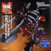 Transformers News: Revoltech #40 Optimus Prime DX Released!