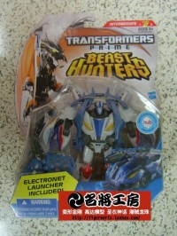 "Transformers News: In-Package Images: Transformers Prime ""Beast Hunters"" Deluxe Wave 2 Smokescreen and Bulkhead"