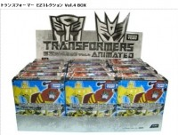 Transformers News: EZ Collection Volume 4 Box Art