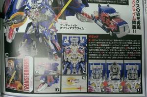 Transformers News: Figure King #201 Images: Armor Knight Optimus Prime, Black Knight Dinobots, Legends Arcee,Chromia, Windblade