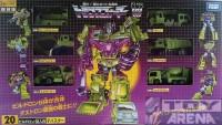 Transformers News: Toyarena News Update