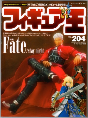 New scans from Japanese Hobby magazines Figure Oh and additional scans from Dengeki