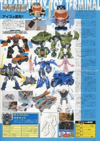 Transformers News: Hyper Hobby June 2012 Scan