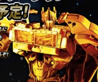 Lucky Draw Transformers Prime Optimus Prime Gold Version
