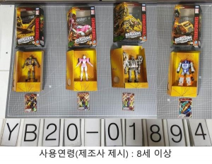 First Look at Transformers Kingdom Deluxe Airazor, Huffer and More