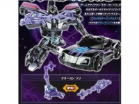 Transformers News: BBTS Sponsor News: Star Wars, Predator, Zelda, Ghost Recon, TF & More