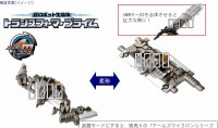 Takara Transformers Prime Arms Micron AMW-01 through AMW-10 Revealed, Clearer Images of AM-15 Darkness Megatron & AM-16 Jet Vehicon