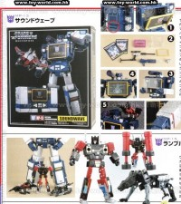 Transformers News: Figure King January 2013 Scans