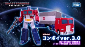 Transformers News: New Promo Video for MP-44 Optimus Prime from Takara Tomy