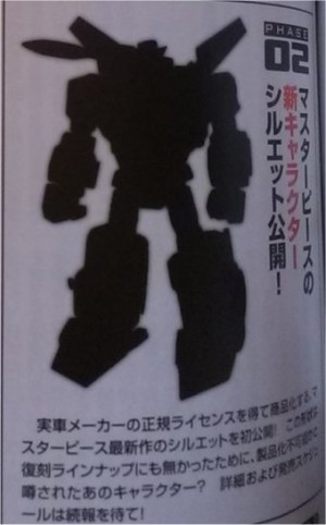 Transformers News: Silhouette Teaser Image of Masterpiece Wheeljack