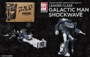 Transformers News: Transformers Generations Selects Galactic Man Shockwave And Lancer Officially Revealed