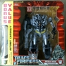 Transformers News: Auction of ROTF Leader Megatron + Camshaft Bonus Pack at Taobao