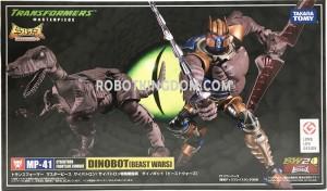 Robot Kingdom Newsletter #1479