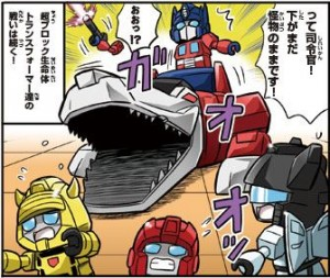 Transformers News: Takara Tomy Kre-O Web Comic Episode 11