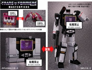 Transformers News: Ages Three and Up Product Updates 27 / 3 / 2014