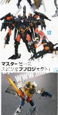 Transformers News: Transformers Refresher - September Issue of Hyper Hobby Magazine