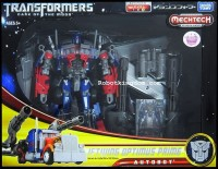 ROBOTKINGDOM .COM Newsletter #1155: DA-15 Jetwing Optimus Prime is available now!