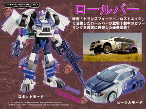 "Transformers News: Takara Tomy Website Provides Updated Info On Toys ""R"" Us Japan's Movie Advance EX Rollbar"