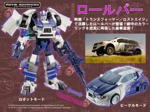 "Transformers News: Takara Tomy Website Provides Updated Info On Toys ""R"" Us Japan's Movie Advance EX Rollbar"