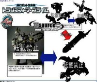 Transformers News: Takara Tomy Transformers Prime AM-33 Darkest Megatron Image