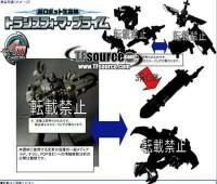 Transformers News: Takara Tomy Transformers Prime AM-33 Darkest Megatron Image