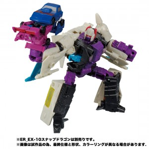 Takara Tomy Takes Orders on Earthrise Doubledealer, Snapdragon, and  Race Track Patrol with Photos