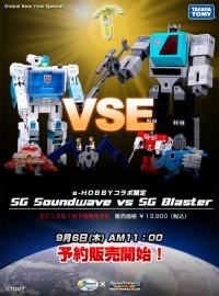 """Transformers News: e-Hobby / TFCC """"Solar Requiem"""" Set Revealed"""