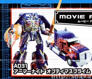 Transformers News: Takara Tomy Movie Advanced AD-31 Armor Knight Optimus Prime First Color Image
