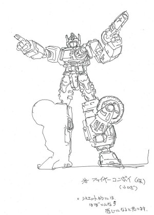 Transformers News: Early Sketch of Fire Convoy from designer Hisashi Yuki