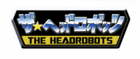 Transformers News: 9th Victoria Toy Fair Coverage - Future Headrobots Products