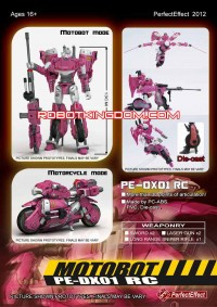 Transformers News: PerfectEffect Motobot PE-DX-01 RC and PE-DX-01 RC Battle Version Available for Pre-Order at Robotkingdom