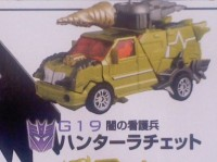 Transformers News: New Magazine Scans: Takara Tomy Transformers Generations and Transformers Go!