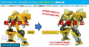 More Details on New Transformers Premium Finish Lines and Comparison Images with Non Premium Figures
