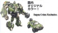 Takara First Edition Transformers Prime Figures Will Feature Alternative Decos