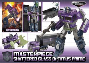 Transformers News: Premium Collectables Weekly Newsletter 2016-09-19