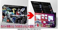 """Transformers News: e-Hobby / TFCC """"Solar Requiem"""" Packaging Revealed"""