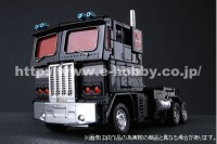 Transformers News: Masterpiece MP01-B - Black Convoy