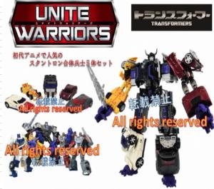 TakaraTomy Unite Warriors Menasor Official Image (Plus Legends Arcee Reissue!)