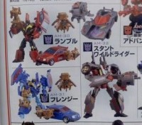 Transformers News: Latest Japanese Magazine Scans: Arms Micron Frenzy, Rumble, Wildrider, and More
