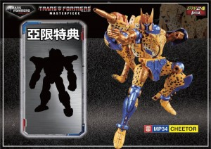 Transformers News: Die Cast Optimus Primal to Come With Transformers Asia Release of Masterpiece Beast Wars Cheetor
