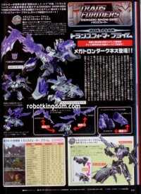 Transformers News: Dengeki Hobby Magazine July Scans
