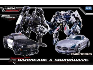 Transformers News: Ages Three and Up Product Updates - Jun 20, 2015