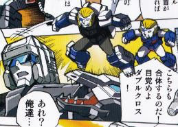 Scans of Pack In Comics for Transformers Legends Sixshot, Doublecross, Misfire, and Broadside