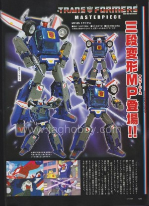Transformers News: New Images of Takara Tomy Transformers Masterpiece MP-25 Tracks