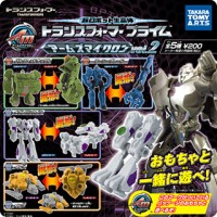 Transformers News: Official Images: Takara Tomy Transformers Prime Arms Micron Gacha Toys Wave 2