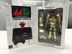 Transformers News: In-Package Image of Gold Mega Drive Megatron