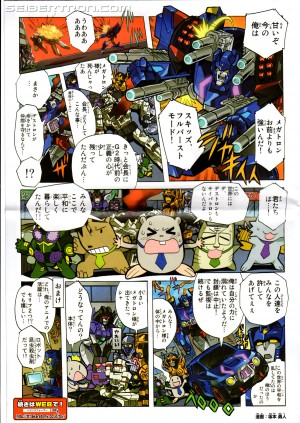 Detailed Scans of Takara Tomy Transformers Legends Comic for LG 20 Skids, LGEX Rhinox, Rattrap and Waspinator