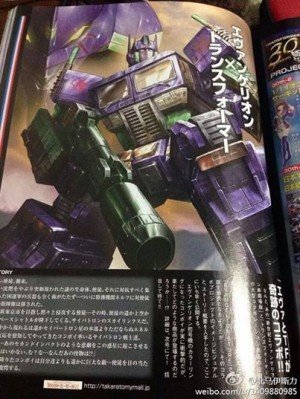 Transformers News: Potential Takara Tomy Masterpiece MP-10 / Neon Genesis Evangelion Crossover Repaint - Updated