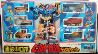 New Updates from RobotKingdom.com - Rare G1 and Diaclone Figures