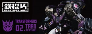 Flame Toys Tarn Reissue Announced